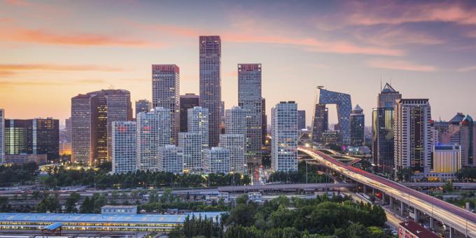 Der Finanzdistrikt in Peking: Durch das neue Zahlungsverkehrssystem CIPS wird grenzüberschreitender Zahlungsverkehr in Renminbi einfacher.