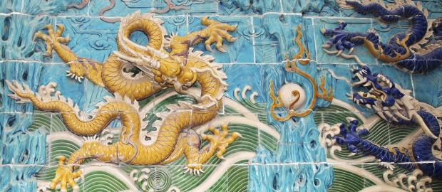 China-Banken machten Jagd auf deutsche Firmenkunden.