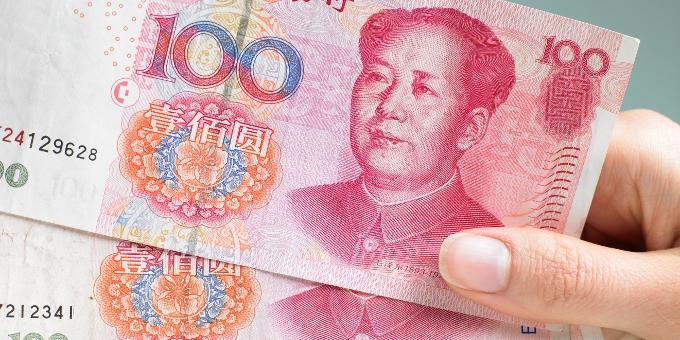 Neue Handelswährung bei Siemens: Der Renminbi