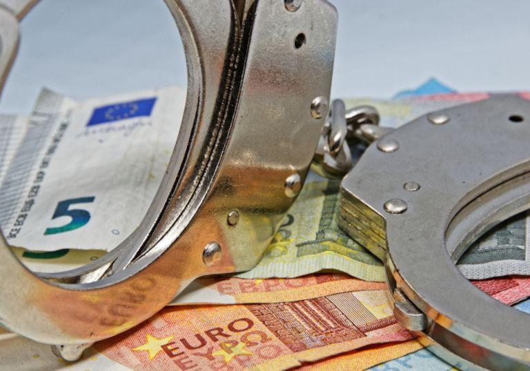 Im Kampf gegen Finanzkriminalität nehmen die KYC-Anforderungen an die Banken zu.