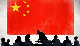 Gute Nachrichten für Treasurer: Die chinesische Zentralbank soll die Kapitalverkehrskontrollen wieder etwas gelockert haben.