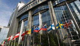Die EU hat es beschlossen: Für Geldmarktfonds gibt es nun strengere Regeln.
