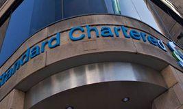 Stephan Schrameier ist seit Anfang April für die Standard Chartered Bank in Frankfurt tätig. Der 44-Jährige kommt von der Deutschen Bank.